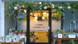 Bloemenshop Assortie Bergen op Zoom